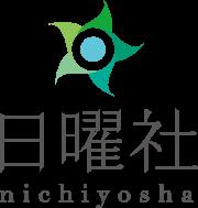 nichiyosha_logo_colorA